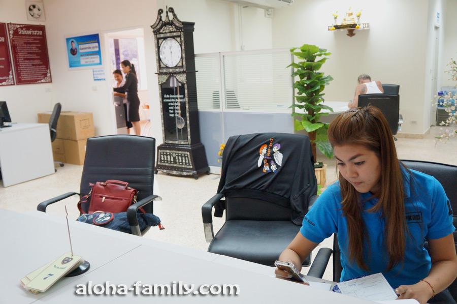 Работница иммиграционного офиса помогает нам с продлением визы