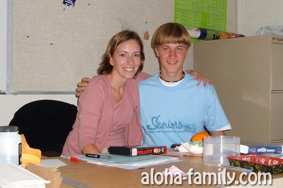 """""""Вчителька, мікрорайону нашого жителька..."""" ;)))) Моя любимая учительница в гавайской школе - мисс Нора Грам - в конце учебного года она уехала к жениху в Бангладеш... интересно - как она?"""