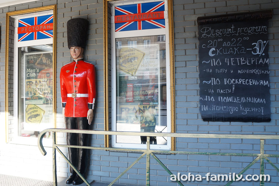 Вход в кафе Liverpool в Донецке