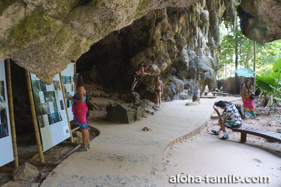 Причудливые скалы по пути к Пранангу