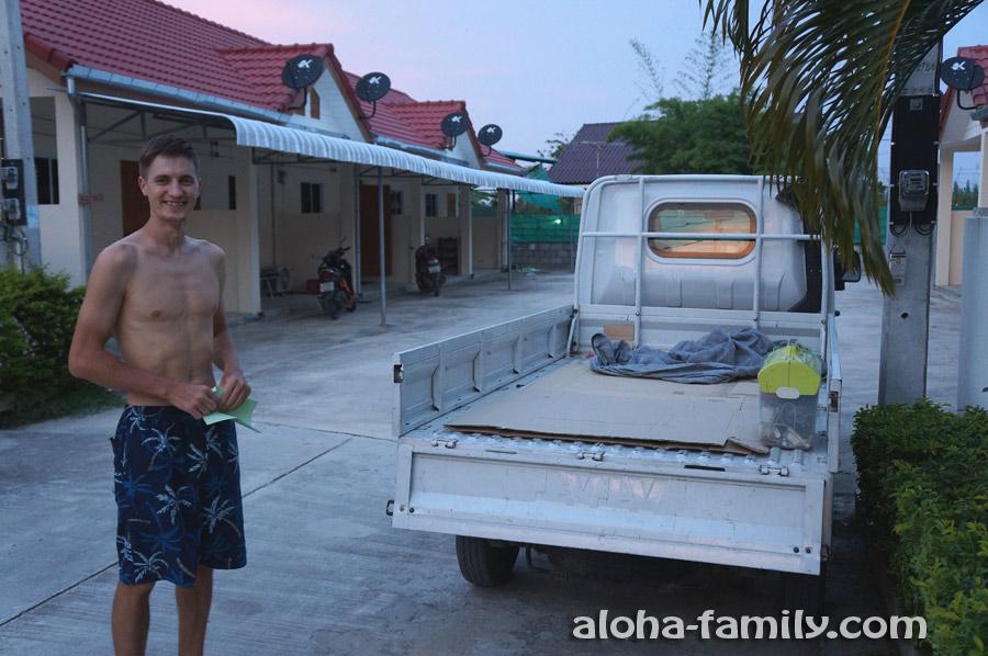 Тайская доставочная машина