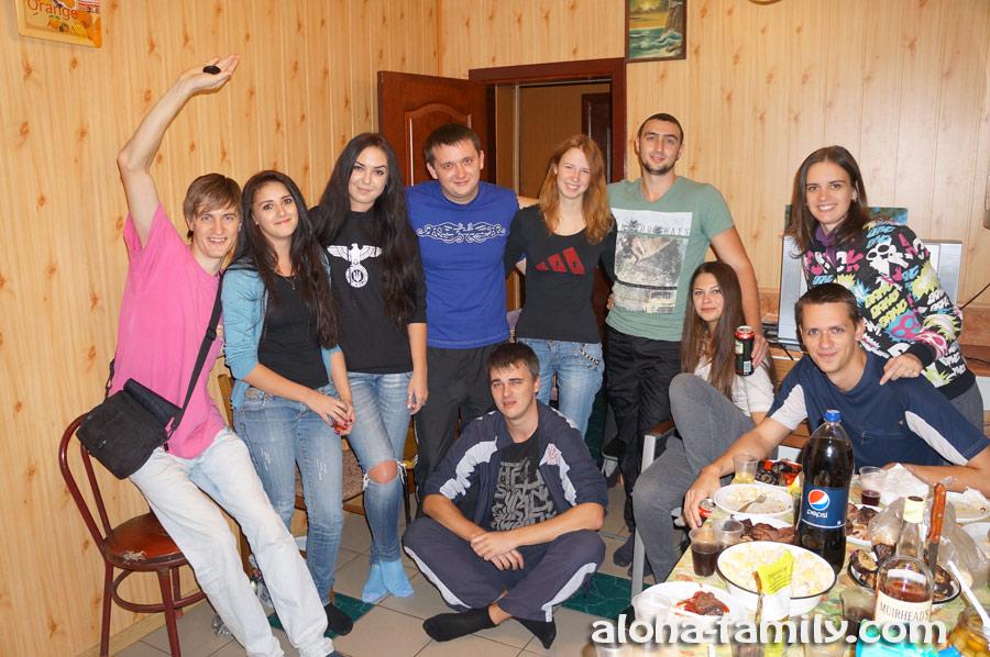 Перед отъездом в Киев с друзьями организовали вечеринку)