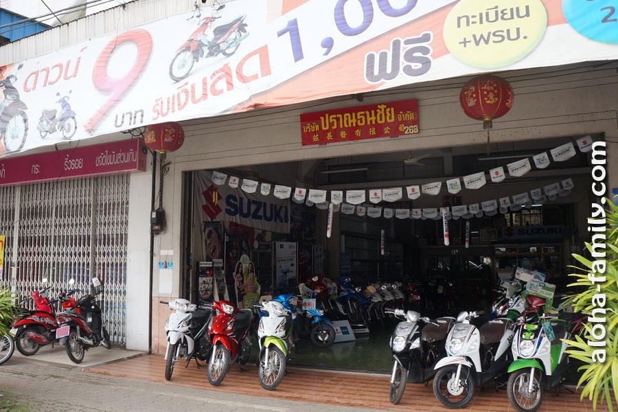 Хороший салон по продаже новых и б/у мотобайков в Пранбури