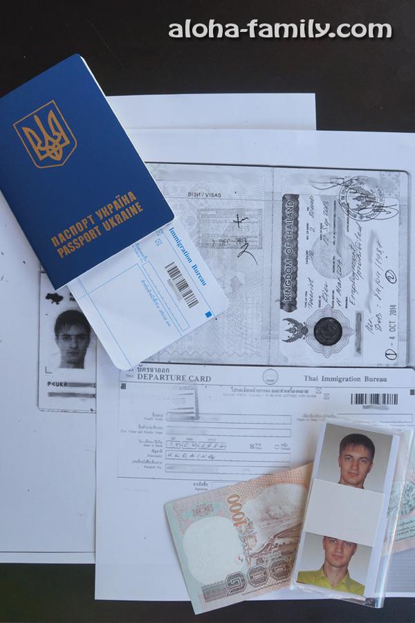 Список документов для подачи на получение Residence certificate