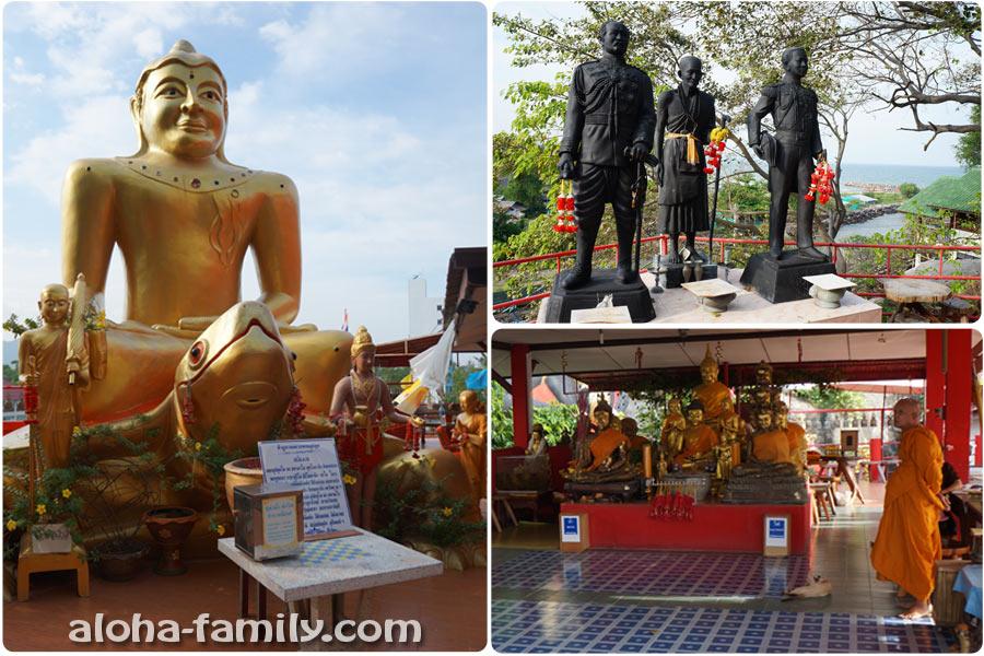 Будда на черепахе, королевская семья и тот самый наш новый знакомый буддистский монах