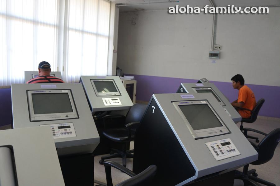 Компьютерный зал в ГАИ Пранбури