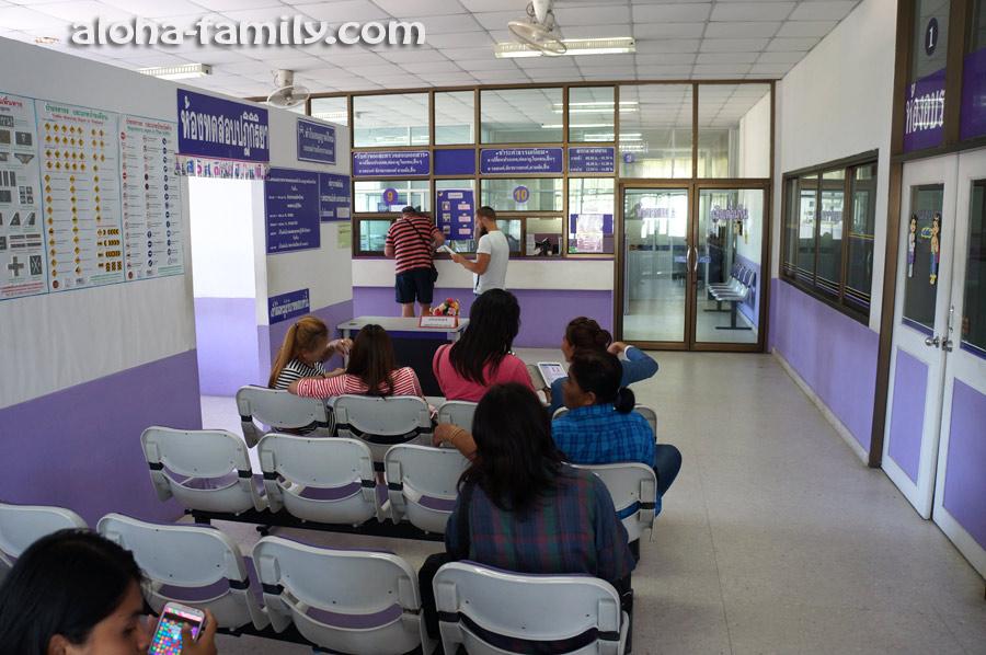 Столик подачи документов в ГАИ Пранбури