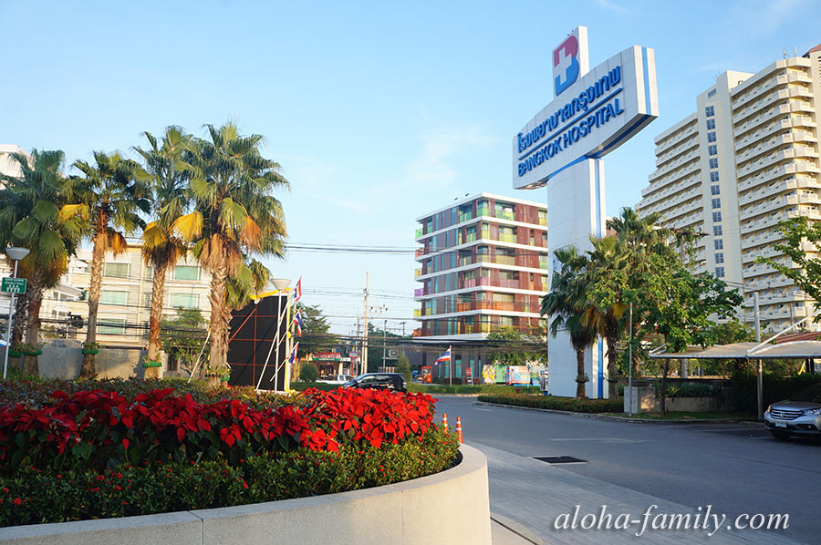 """Bangkok Hospital"" в Хуа Хине"