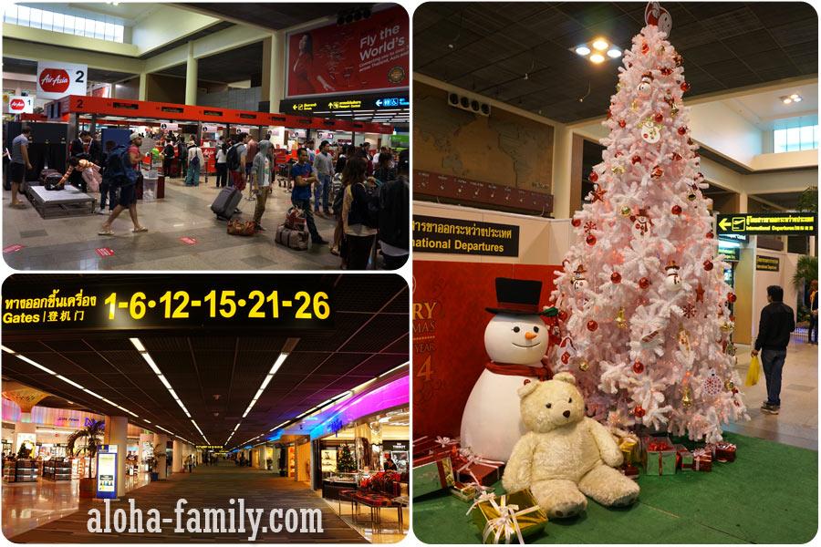 Аэропорт Don Muang в Бангкоке 31 декабря 2013