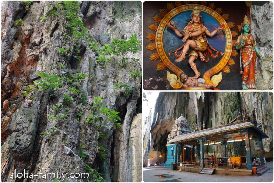 Храмовая Пещера заканчивается площадкой с фигурками божеств и обезьянами на скалах