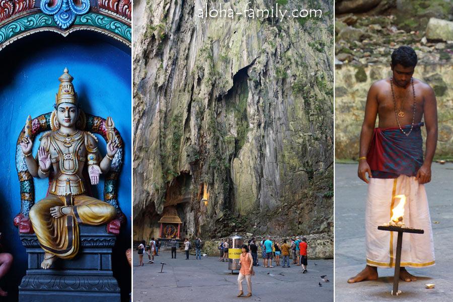 Пещеры Бату (Batu Caves) — необычные достопримечательности Куала Лумпура