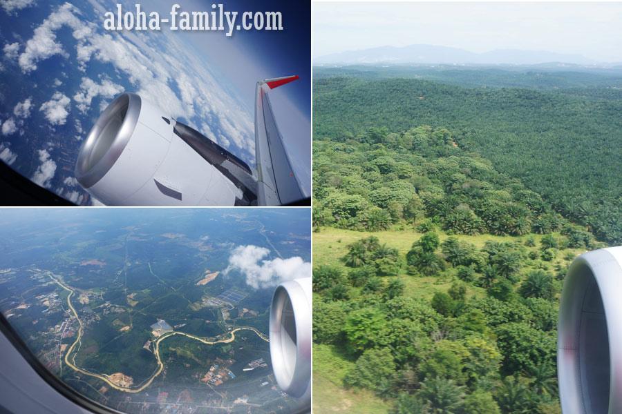 "Самолёт в Малайзию - ""AirAsia"""