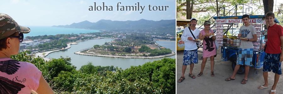 Aloha-family tour - день 10 (смотровая площадка возле Чавенг озера, прощание возле тигриного зоопарка на Самуи)