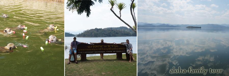 Aloha-family tour - день 4 (нацпарк Каенг Крачанг и плавающие обезьяны)