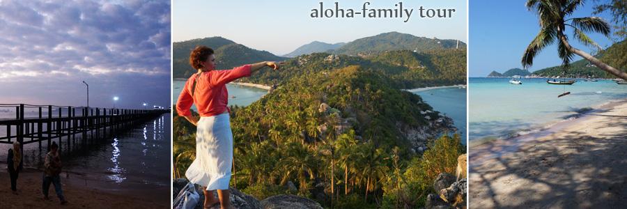 Aloha-family tour - день 6 (причал Чумпхон, пешие прогулки в горах Ко Тао, смотровые площадки)