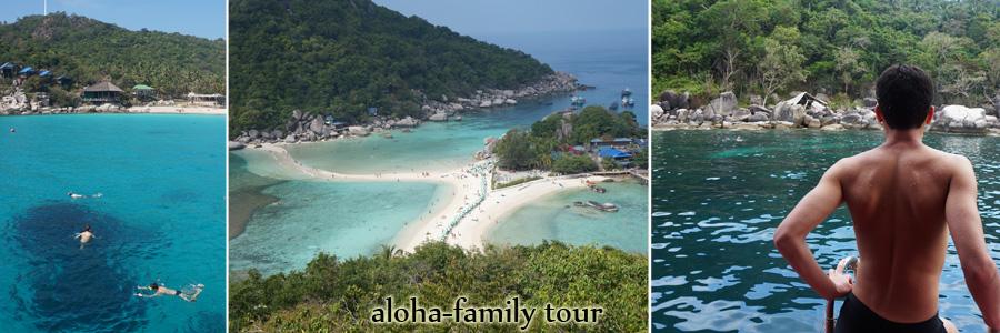 Aloha-family tour - день 7 (на лодке с масками и трубками вокруг островов Ко Тао и Ко Нанг Юан)