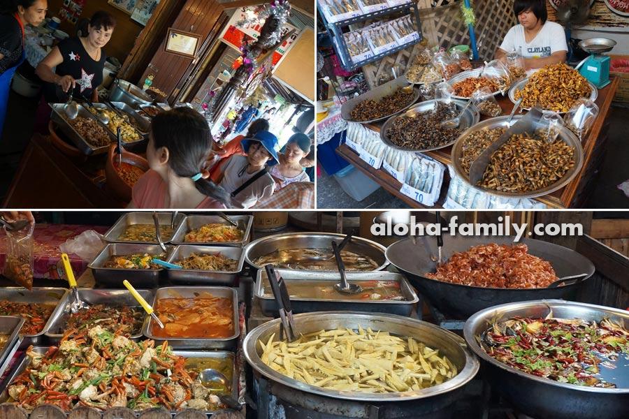 Еда в Ампхаве