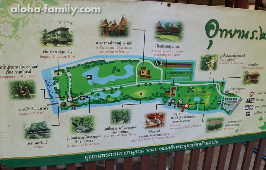 Карта парка в Ампхаве