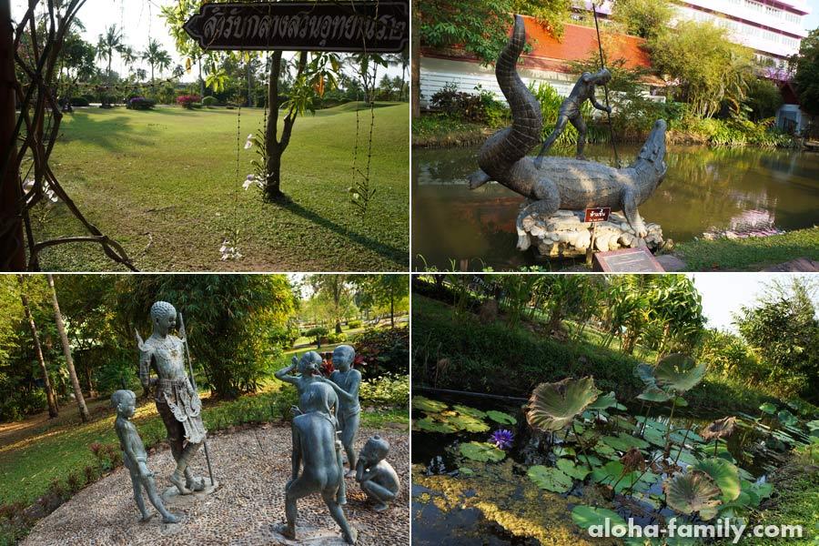 King Rama II Park в Ампхаве