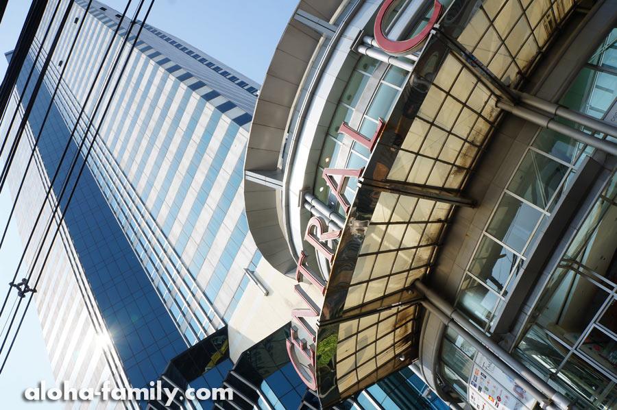 """Торговый центр """"Central City"""" в районе Бангна города Бангкок"""