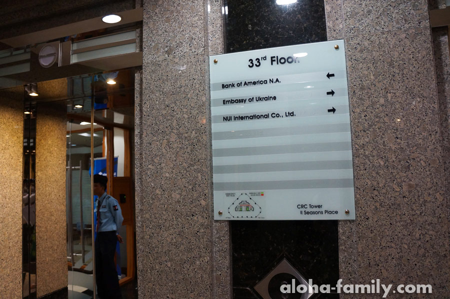 Выход из лифта на 33 этаже