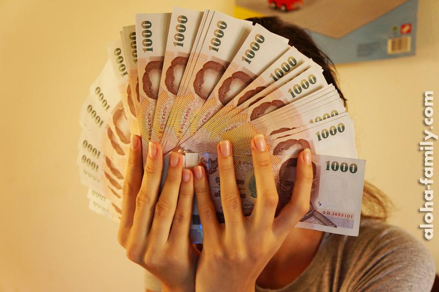 64 тысячи тайских бат =))) Или 2 тысячи долларов))