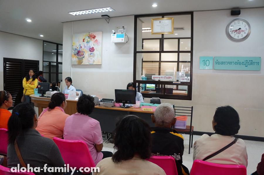 Очередь на анализ крови в Hua Hin Hospital