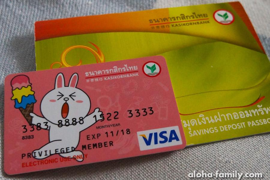 Дебетовая карта Kasikorn банка в Таиланде