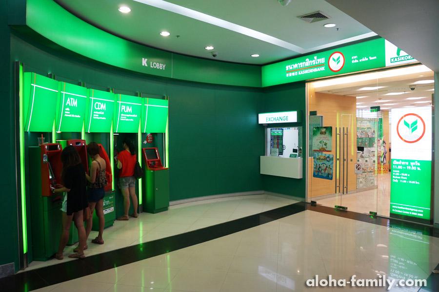 Отделение Касикорн Банка в Маркет Вилладж, 3 этаж, Хуа Хин
