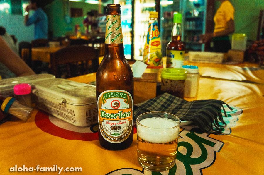 """Пиво Beerlao - похоже на наше """"Жигулевское"""" (в хорошем смысле)"""