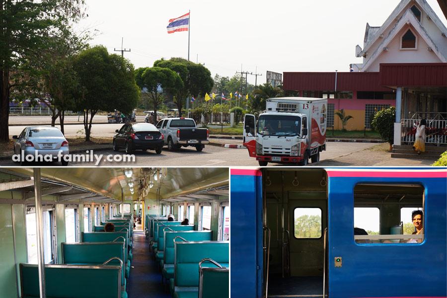 Последние минуты в Таиланде