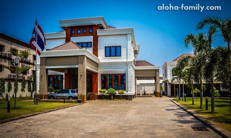 Посольство Таиланда в Лаосе