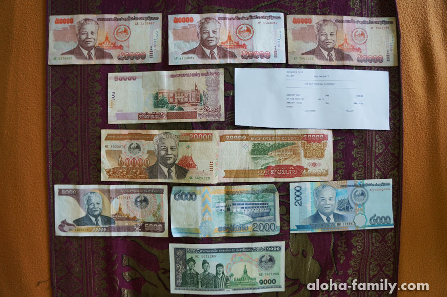 В лаосских кипах можно легко стать миллионером! =)