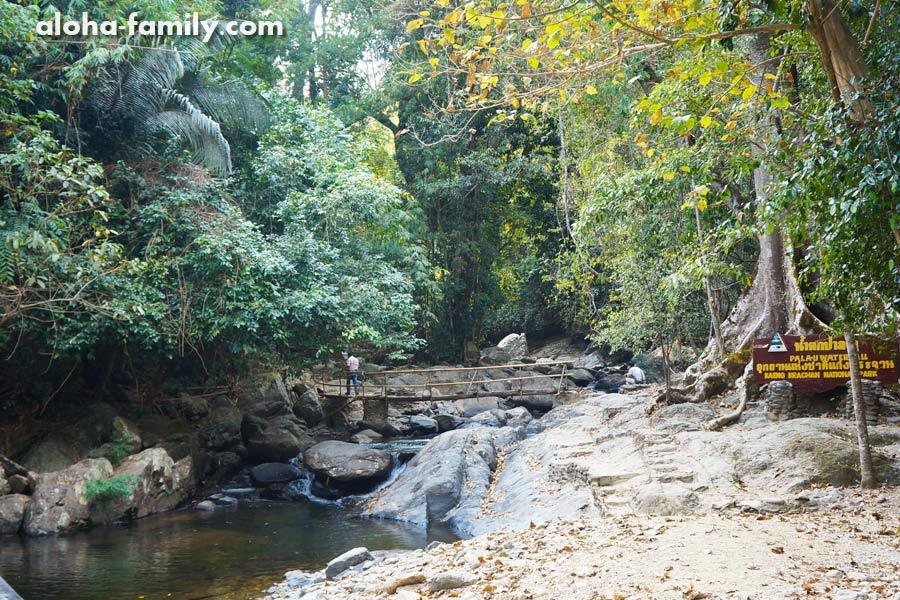 Начало пути к водопаду Pala-U