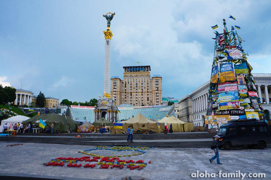 Побывал на Майдане Незалежности