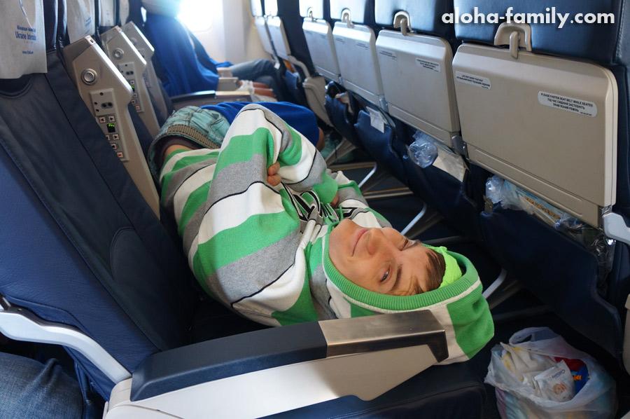 Самое правильное расположение в самолёте))))