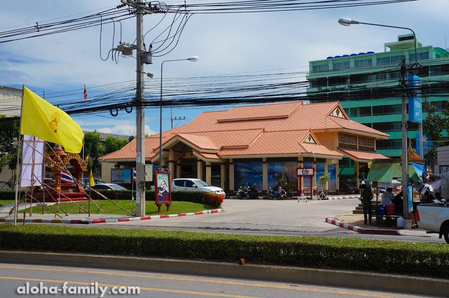 Здание автовокзала в Хуа Хине