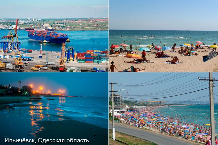 Черноморск, Одесская область