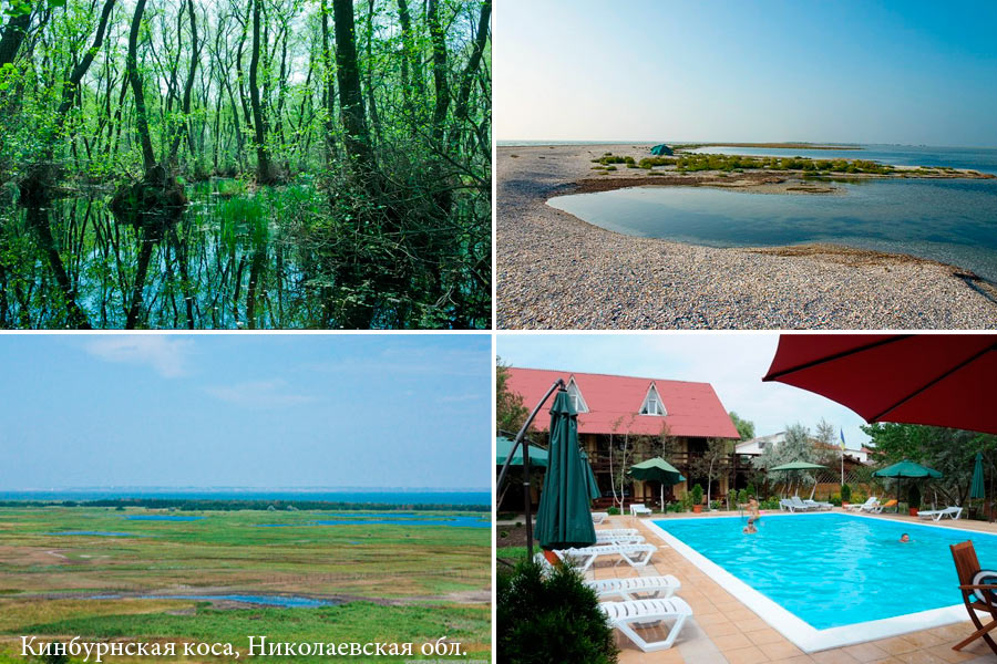 Кинбурнская коса: заповедная зона, степь, озёра, плавни, супер-пляжи и дорогие базы отдыха
