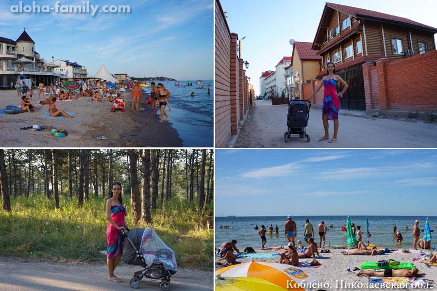 Курорты юга Украины, часть 2: Николаевская область