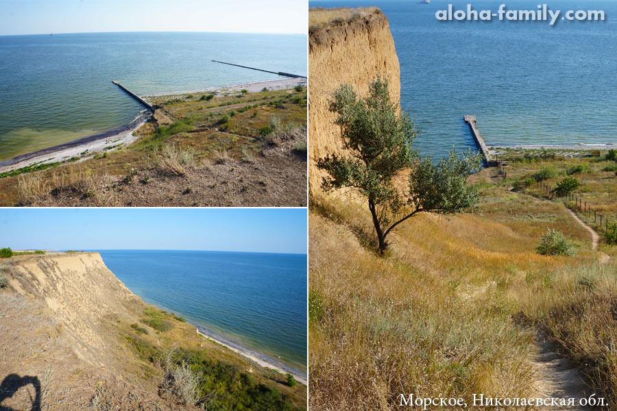 село Морское, Николаевская область, Украина