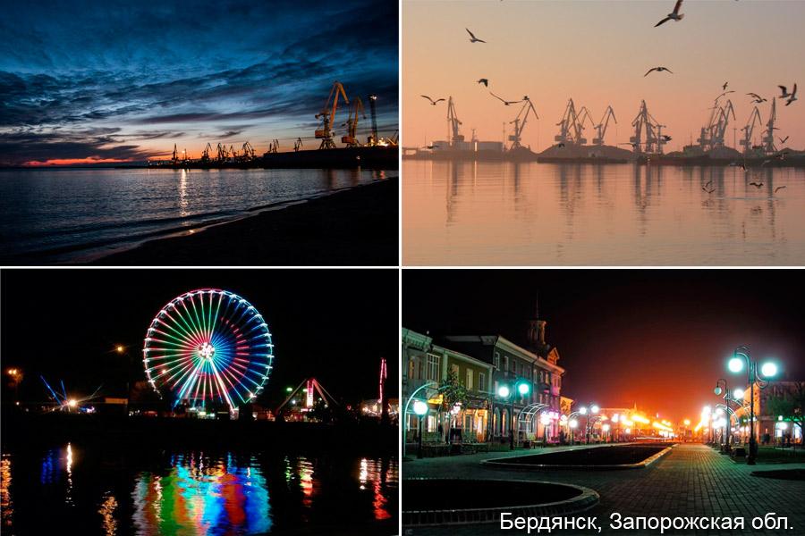 Курорты юга Украины, часть 4: Азовское море