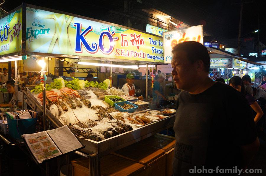 Chaloem Night Bazaar