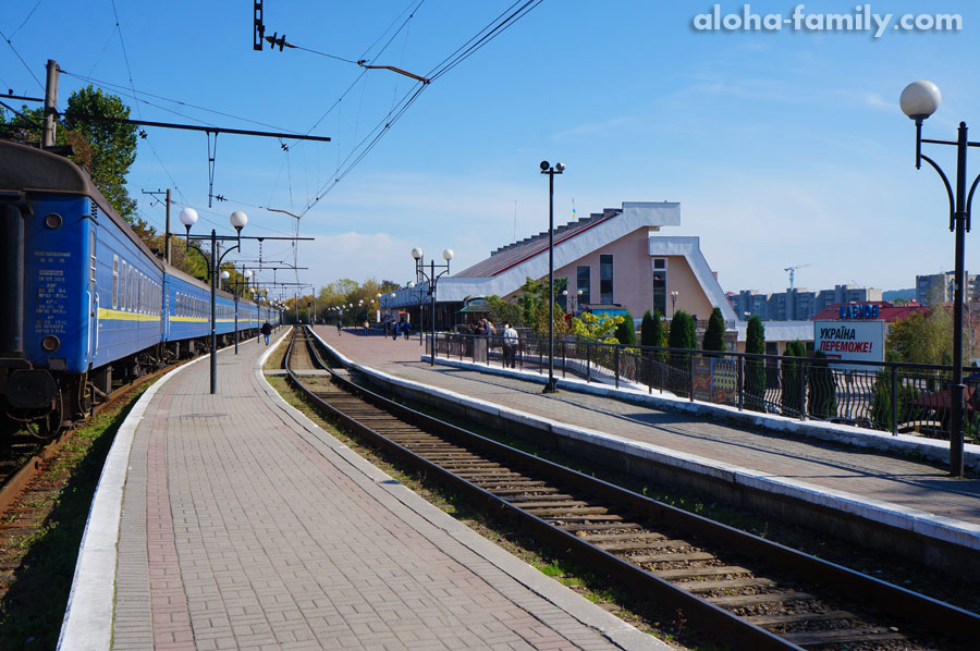 Ж/д вокзал в Трускавце