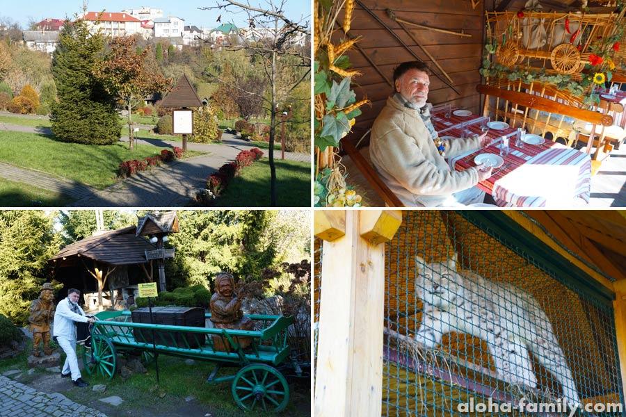 "Санаторий ""Карпаты"" - на территории парк, мини-зоопарк, ресторан"