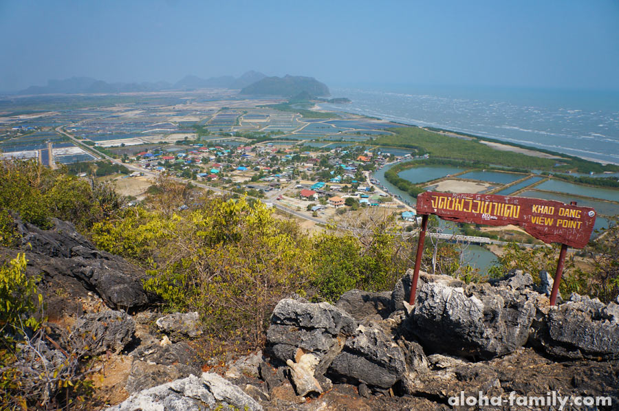 Khao Dang View Point