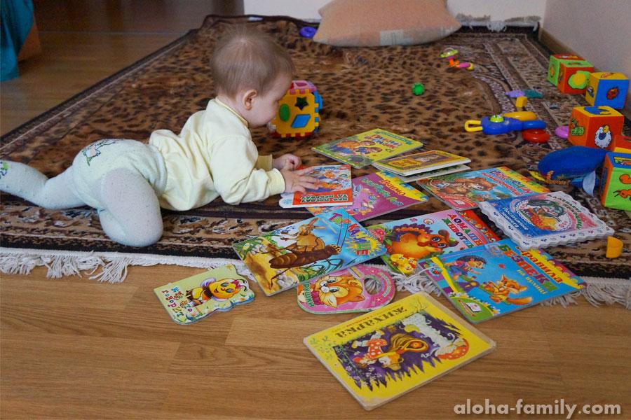 Трускавец, 16 ноября 2014 - любимые книги