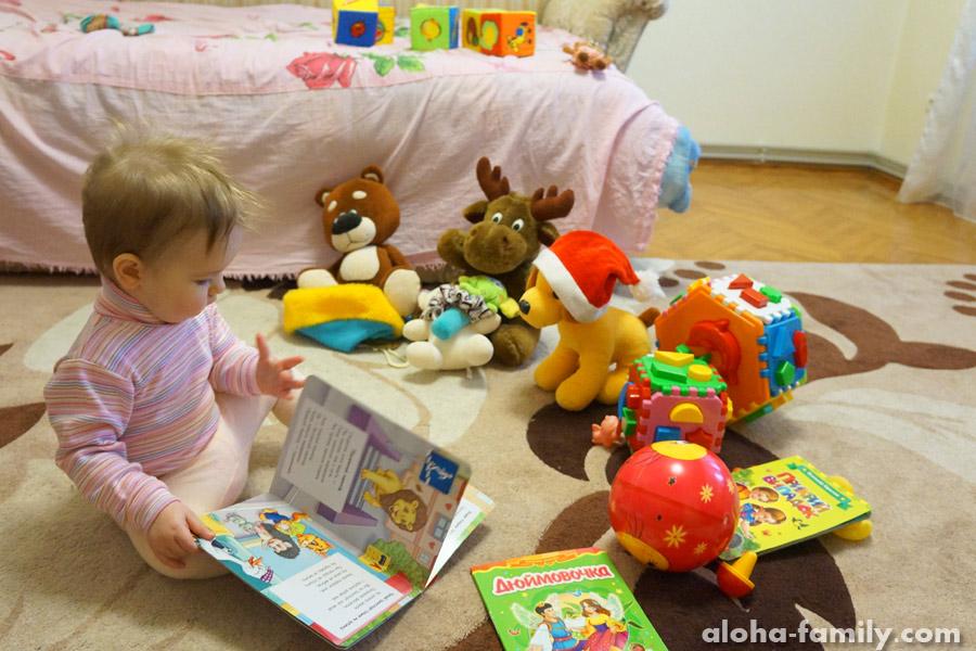 Трускавец, 28 января 2015 - читаем игрушкам сказки