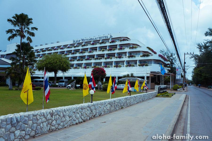 Отель-кораблик