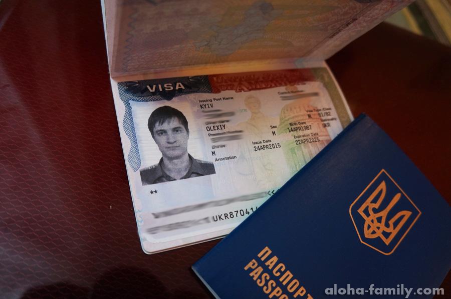 Моя US visa